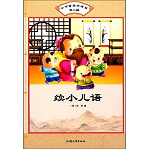 Renew children language small extremely poor elements: MING ] LV