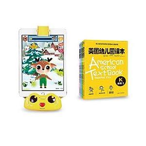 Kindergarten K (1-4) Smart Companion (Set of: MEI ] MAI