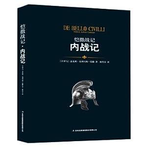 Julius Caesar. us civil war. to remember(Chinese: GU LUO MA