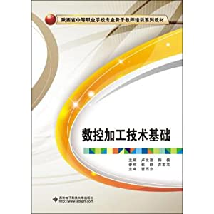 lu wen wei - AbeBooks