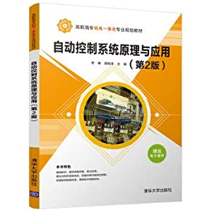 Principle and application of automatic control system: LI LIN .