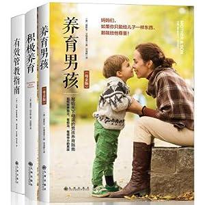 Boys' Trilogy (Breeding Boys + Positive Parenting: MEI ] AI