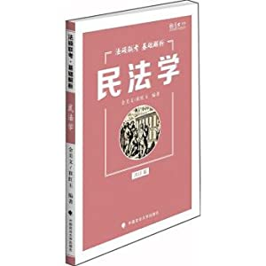 Into 2019 forgets based parsing: entrance exams(Chinese: JIN MEI WEN