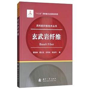 basalt fibers - AbeBooks