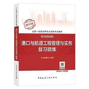 Build a construction division 2018 textbook problem: BEN SHU BIAN