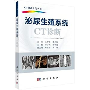 CT in the diagnosis of urogenital system(Chinese: GUO XIAO CHAO