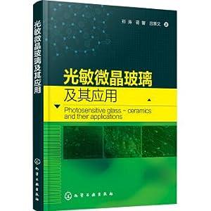 Photosensitive glass-ceramics and its application(Chinese Edition): ZHENG TAO .