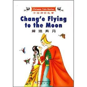 Chinese Tale series Chang'e flying to the: BEN SHE,YI MING
