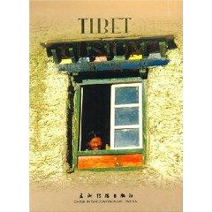 The Realm of Tibetan Buddhism(French)(Chinese Edition): Li Yicheng