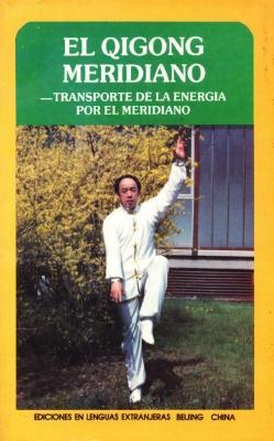 MERIDIAN QIGONG (Spanish)(Chinese Edition): Li Ding
