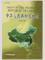 Map of the Peoples Repblic of China(Chinese: BEN SHE,YI MING