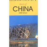 Best of China (2008 Edition)(Chinese Edition): BEN SHE,YI MING