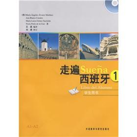 Suena 1 Libro del Alumno (con MP3)(Chinese Edition): BEN SHE,YI MING