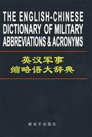 The English-Chinese Dictionary of Military Abbreviations &Acronyms(Chinese Edition): BEN SHE,YI...