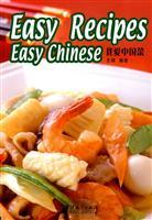 Easy Recipes Easy Chinese(Chinese Edition): Ji Wei