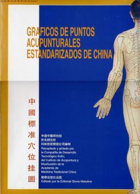 Graficos de Puntos Acupunturales Estandarizados de China(Chinese Edition): BEN SHE,YI MING