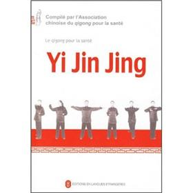 Le qigong pour la santé¿Yi Jin Jing¿DVD: BEN SHE,YI MING