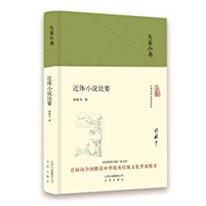 For all books sound to novel theory(Chinese: CHENG YI ZHONG