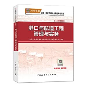 Build a construction division 2018 textbooks. 2018: BEN SHU BIAN