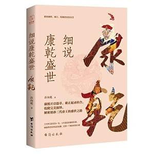 Dwell on high(Chinese Edition): XU XIANG QIAN