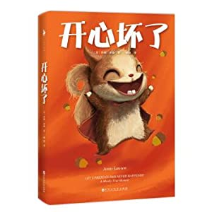 Happy is broken(Chinese Edition): MEI ] ZHEN