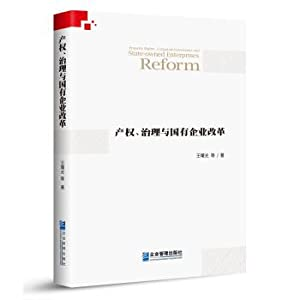Property Right. Governance and Reform of State-owned: WANG SHU GUANG