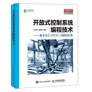 Open control system programming technology based on: MA LI XIN