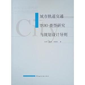 Urban Rail Transit TOD Type Research and: ZHANG MING .