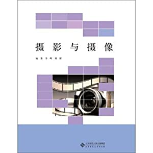 Photography and video(Chinese Edition): LI HUI .