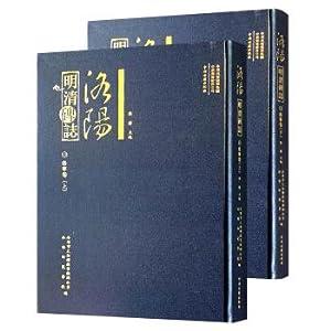 Luoyang Ming and Qing epitaphs CTP volume: ZHANG BO .