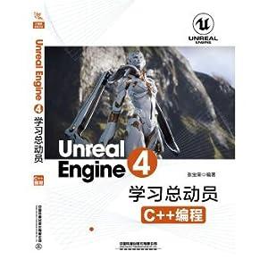 Unreal Engine 4 --C ++ Programming Learning: ZHANG BAO RONG