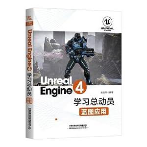 Unreal Engine 4 Learning Story - Blueprint: ZHANG BAO RONG