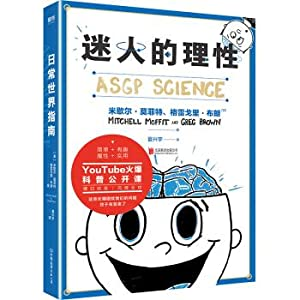 Charming rational(Chinese Edition): JIA ] .