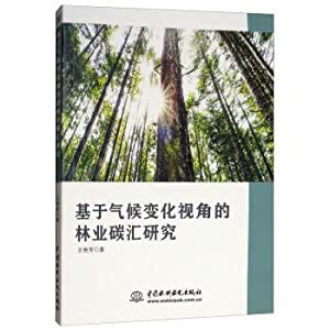 Research on forest carbon sequestration based on: WANG YAN FANG