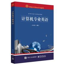 Computer English(Chinese Edition): LV YUN XIANG