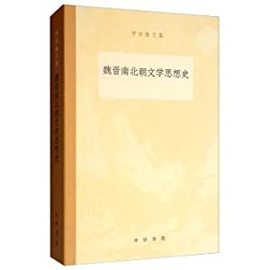 Collected Works of Luo Zongqiang(Chinese Edition): LUO ZONG QIANG