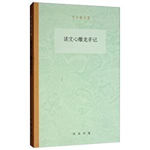 Reading Collection of Luo Zongqiang(Chinese Edition): LUO ZONG QIANG