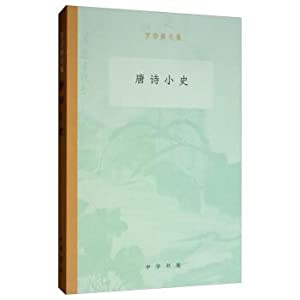 Collected Works of Luo Shi(Chinese Edition): LUO ZONG QIANG