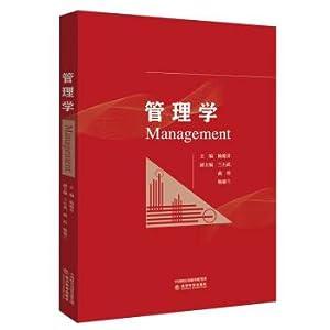 management(Chinese Edition): YANG JUN QING