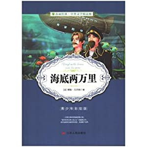People's Court of Justice Administration Research and: ZUI GAO REN
