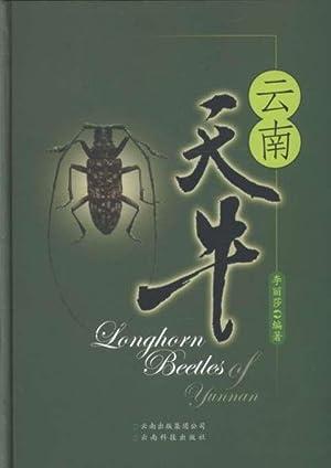 Longhorn Beetles of Yunnan(Chinese Edition): Li Lisha