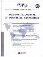 Asia-Pacific Journal of Industrial Management (Volume I,: Chen Xiangdong