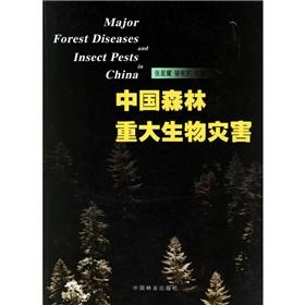 Major Forest Diseases and Insect Pests in: Xingyao Zhang &