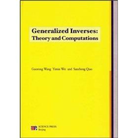 Generalized Inverses : Theory and Computations(Chinese Edition): Wang Guorong