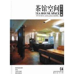 Design Collections·Teahouse Space(Chinese Edition): jian zhu shi