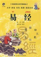 Book (Paperback) (Chinese Edition): BEN SHE,YI MING