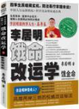Liju Ming Tan Four Seasons of Life: life instead of turning to school hungry. Spring roll (hungry ...