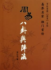 Book of gossip and the matrix method (paperback) (Chinese Edition): li ji zhong