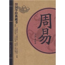 Book (Paperback) (Chinese Edition): cui zhong lei