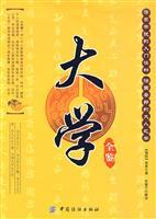 University full-Kam (Paperback) (Chinese Edition): ceng shen